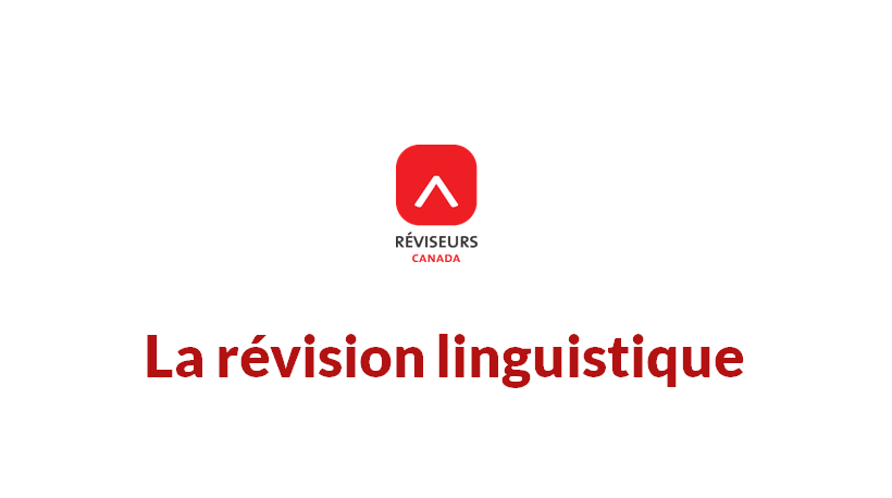 La révision linguistique