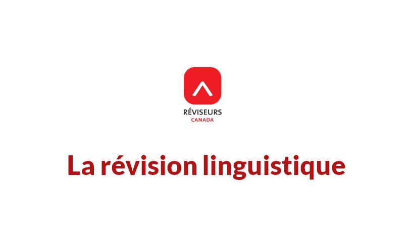 La révision linguistique